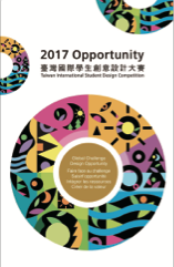 Opportunity 2017